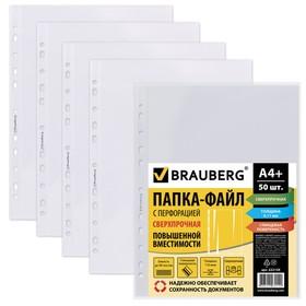 Файл-вкладыш А4 110 мкм, BRAUBERG, сверхпрочные, гладкие, 50 штук в упаковке