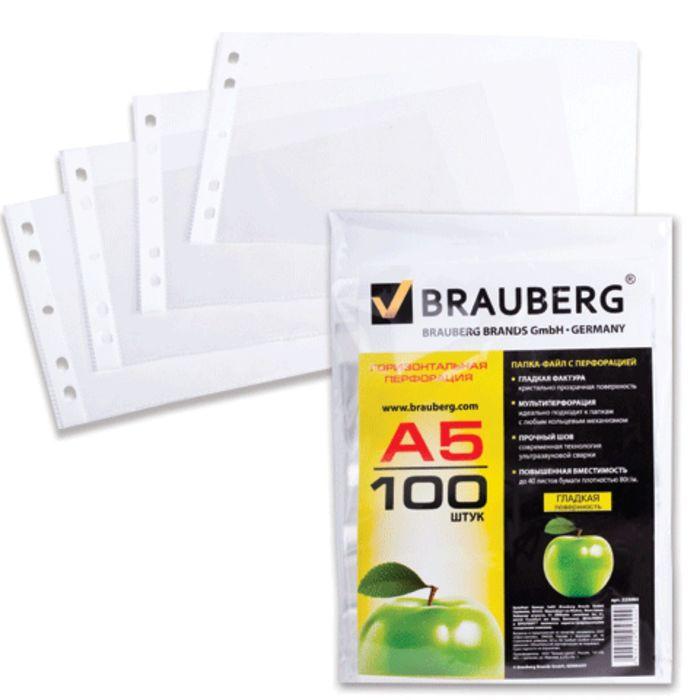 """Файл-вкладыш А5 35мкм, упаковка 100 штук, горизонтальные, гладкие """"Яблоко"""""""