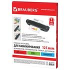 Пленки для ламинирования 100 штук BRAUBERG А3, 125 мкм, глянцевая - фото 895436