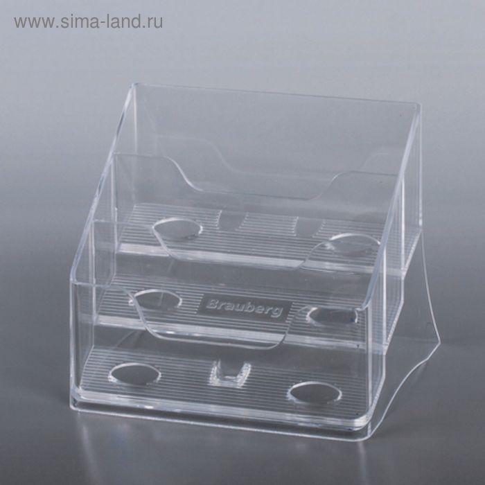 Подставка для визиток настольная CONTRACT, на 150 штук, 85х100х75мм, 3 отделения, прозрачная