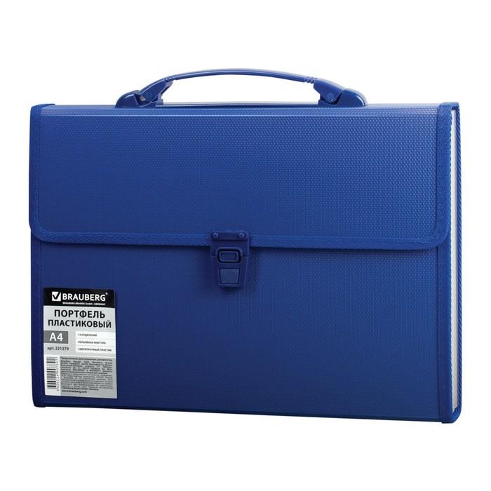Портфель пластиковый А4, 332х245х35мм, 13 отделений, текстура, пластиковый индекс, темно-синий