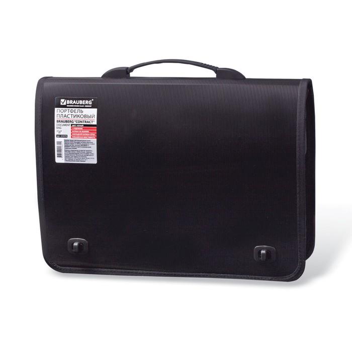 """Портфель пластиковый А4 """"Контракт"""", 370х270х90мм, 1 отделение, 2 накладных кармана, черный"""