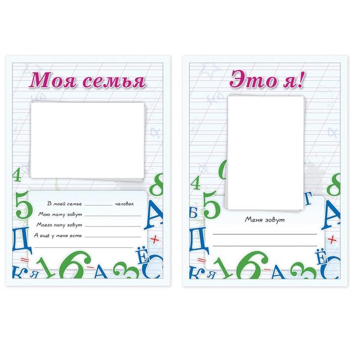 Портфолио школьника, 16 листов: титульный лист, содержание, 14 разделов «Учись на 5» - фото 511155421