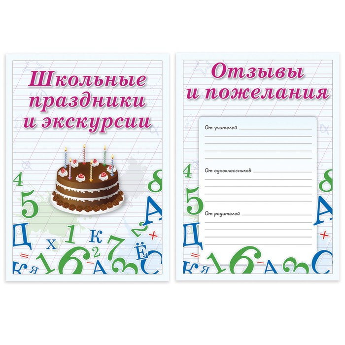 Портфолио школьника, 16 листов: титульный лист, содержание, 14 разделов «Учись на 5» - фото 511155426