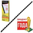 Пружины пластиковые для переплета 100 штук, 6мм (для сшивания 10-20 листов), черные