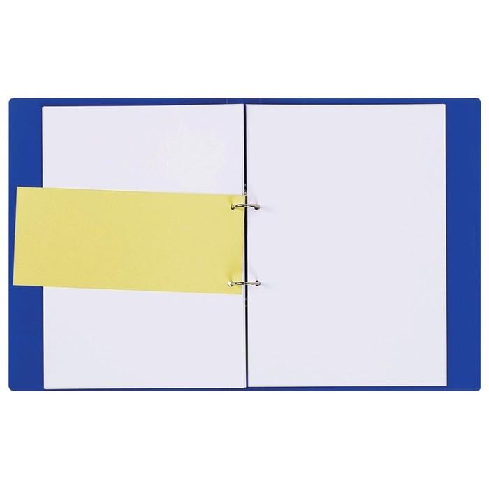 """Разделители листов, картонные, комплект 100 штук """"Полосы голубые"""" 240х105мм"""