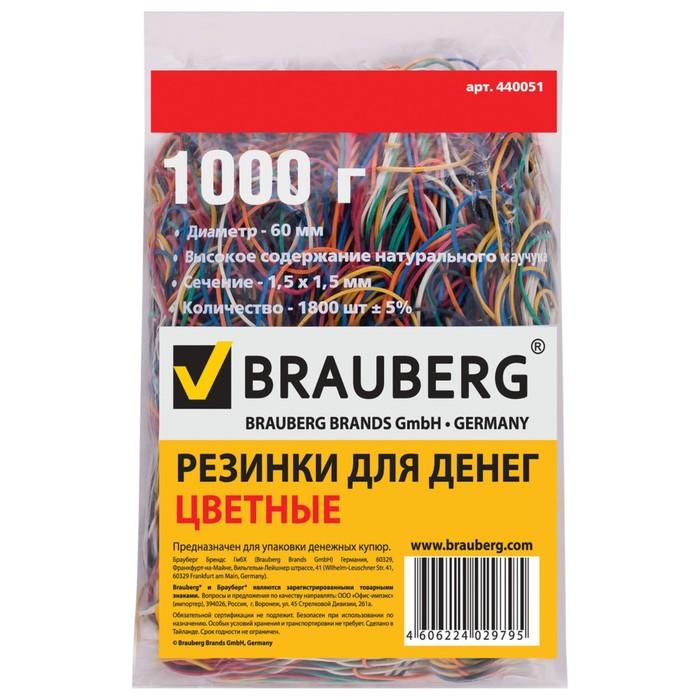 Банковская резинка, натуральный каучук, цветные, 1000 г, 1800 штук ± 5%