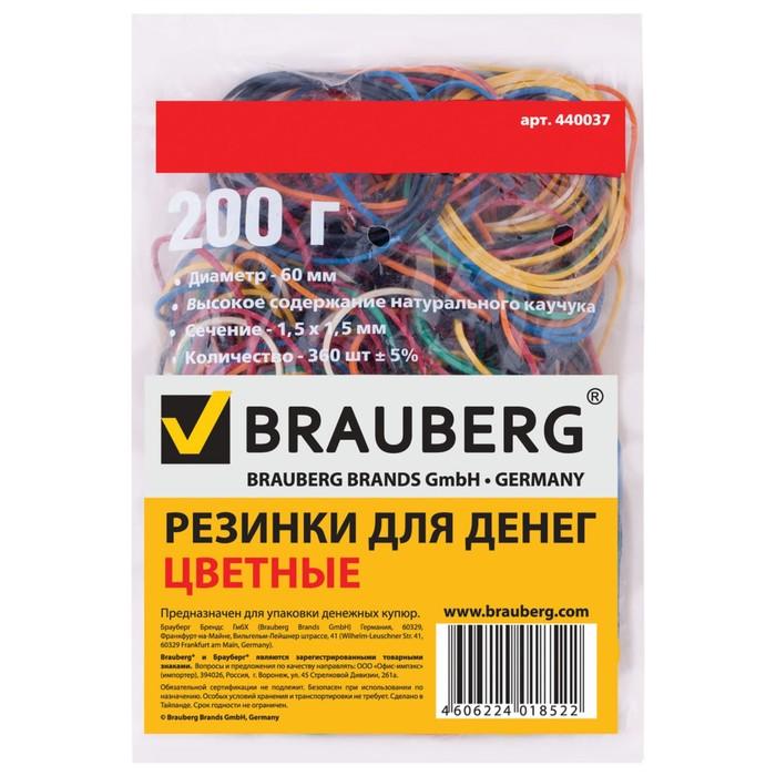 Банковская резинка натуральный каучук, цветные, 200 г, 360 штук ± 5%
