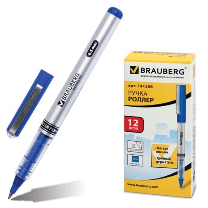 Ручка роллер RLP002, корпус серый, синие детали, толщина письма 0.5мм, чернила синие