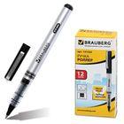 Ручка роллер RLP002b, корпус серый, черные детали, толщина письма 0.5мм, чернила черные