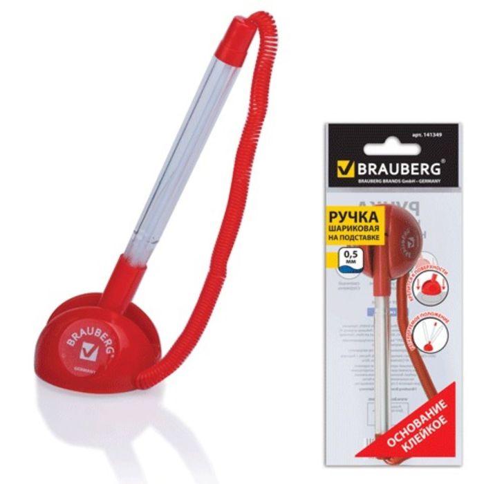 """Ручка на подставке """"СТЕНД-ПЕН"""" на пружинке, с клейкой основой, корпус красный, чернила синие"""