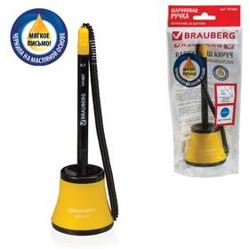 Ручка на подставке N1, масляная основа, на пружинке, корпус чёрно-жёлтая, чернила синие