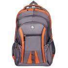 Рюкзак для школы и офиса SpeedWay 2, 46х32х19см, объем 25 л, ткань