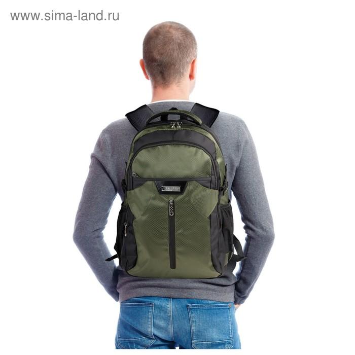Рюкзак для школы и офиса StreetRacer 2, 48х34х18см, объем 30 л, ткань