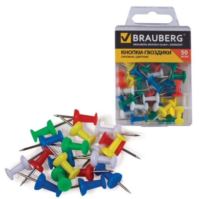 Кнопки силовые цветные, 50 штук в пластиковой коробке