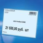 Табличка информационная 210х150мм, домик, настольная, двусторонняя, оргстекло, в защитной плёнке