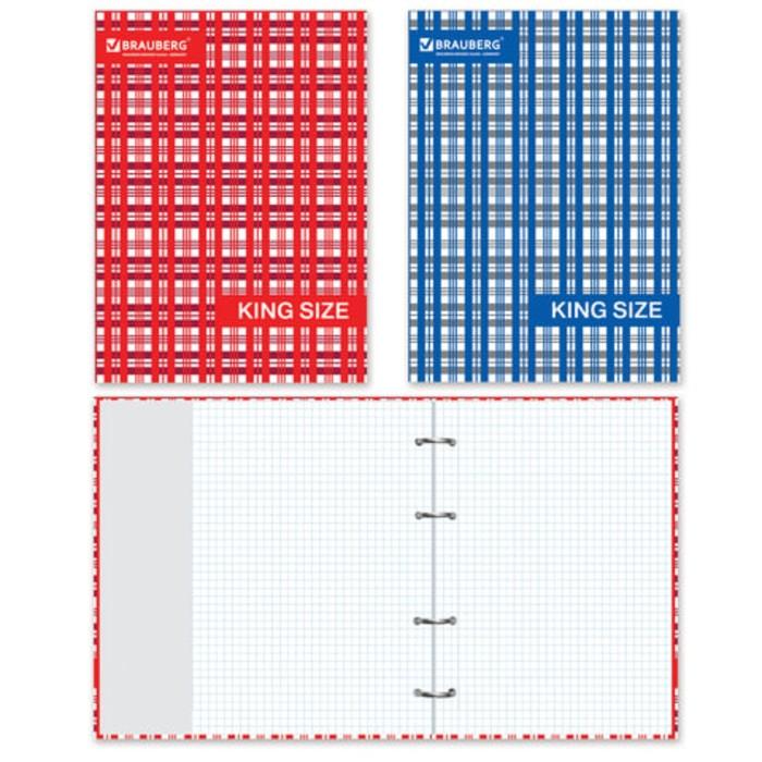 """Тетрадь на кольцах А5, 240 листов клетка """"Шотландка"""", обложка ламинированный картон, микс"""