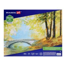 Холст на картоне 40 х 50 см, хлопок 100 %, 2 мм, акриловый грунт, среднезернистый, BRAUBERG ART CLASSIC