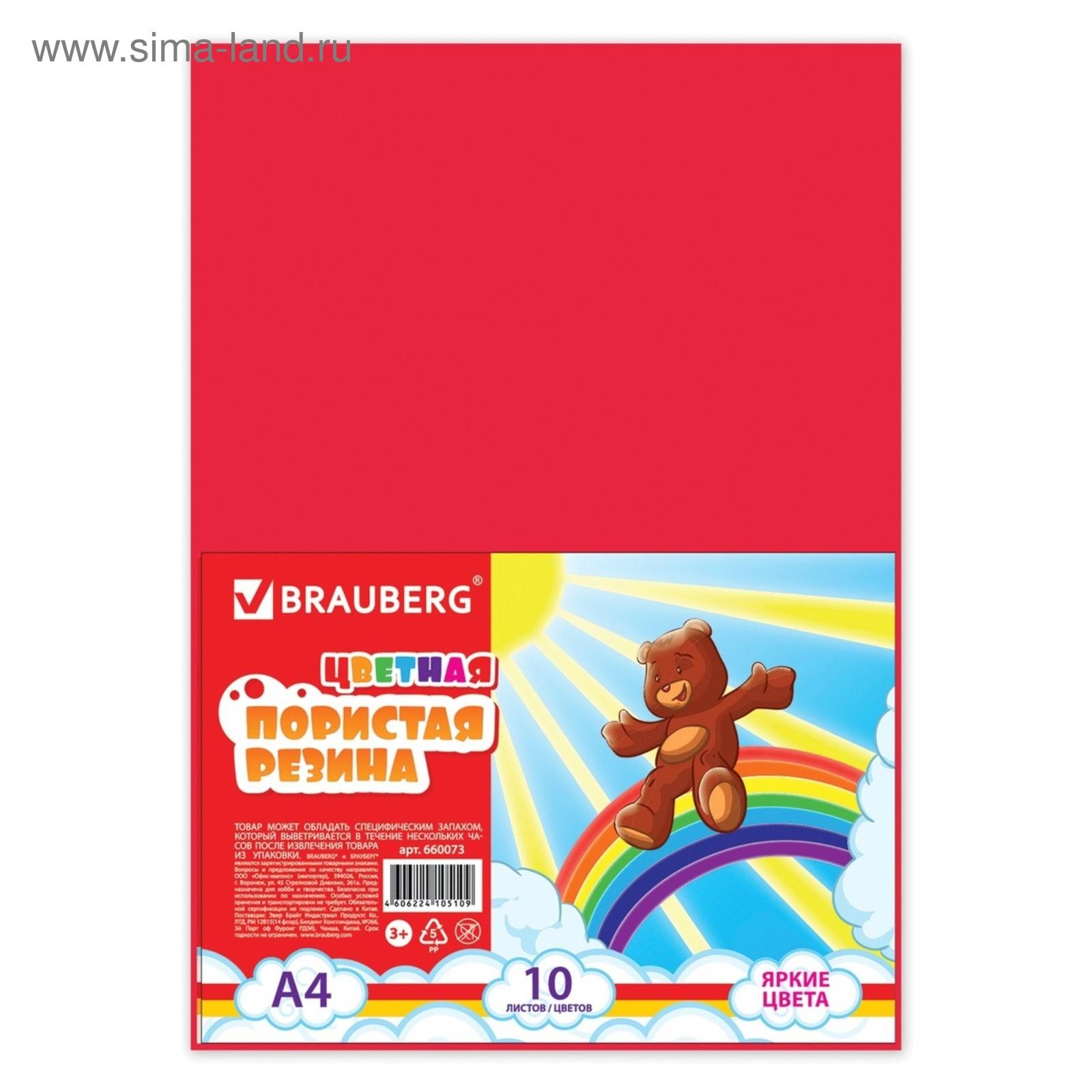 Новогодние подарки - благотворительная помощь Дому ребенка 11