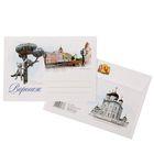 Конверт почтовый С6 «Воронеж», с клеевым слоем