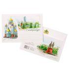 Конверт почтовый «Екатеринбург» (с клеевым слоем)