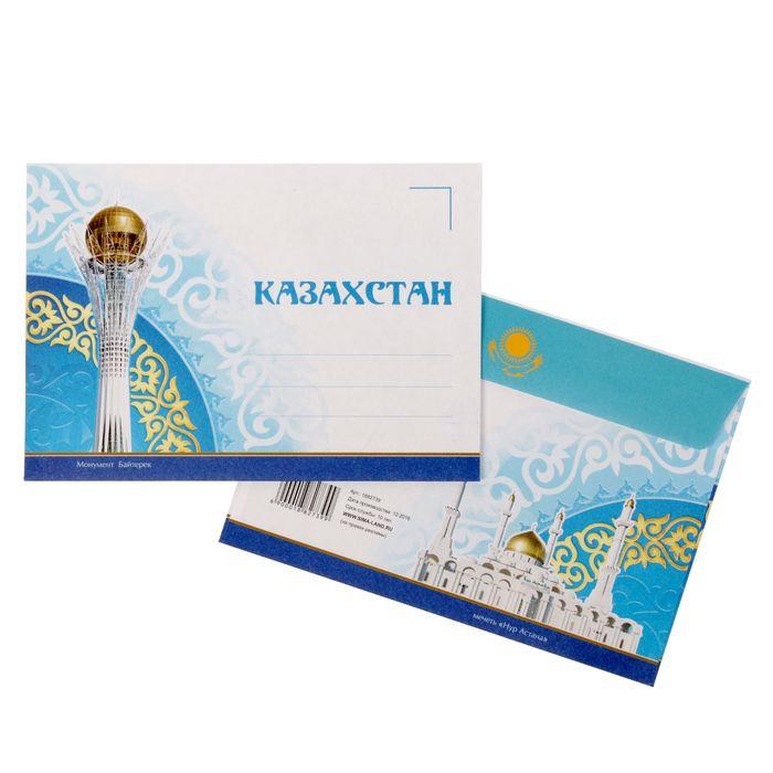 Известных, почтовые открытки казахстан