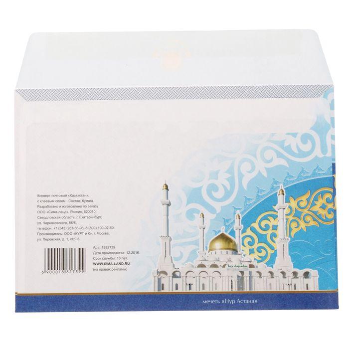 Смешные дачники, почтовые открытки казахстан