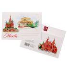 Конверт почтовый С6 «Москва», с клеевым слоем