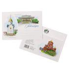 Конверт почтовый «Новосибирск»
