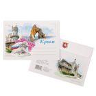 Конверт почтовый с клеевым слоем «Крым»