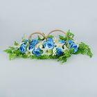 Кольца на крышу «Мечта» с бело-синими цветами