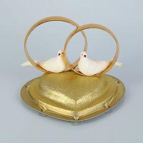 Украшение на крышу «Кольца с голубями», на золотой подставке с присосками Ош