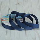 Лента репсовая, 25мм, 45,5(±0,5)м, №103, цвет темно-синий