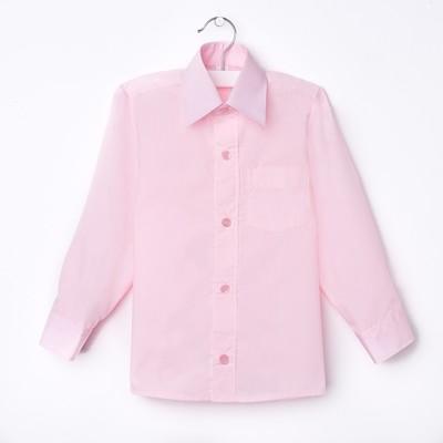 Сорочка для мальчика, рост 110-116 см (29), цвет светло-розовый  181
