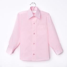 Сорочка для мальчика, рост 146-152 см (33), цвет светло-розовый  181Б