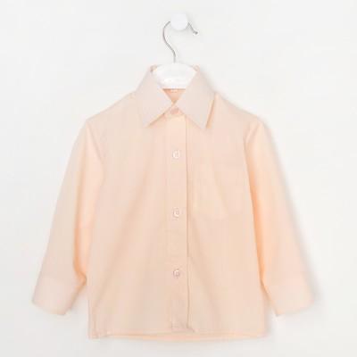 Сорочка для мальчика, рост 86 см (25), цвет персиковый 181_М