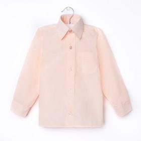 Сорочка для мальчика, рост 170-176 см (37), цвет персиковый    181В