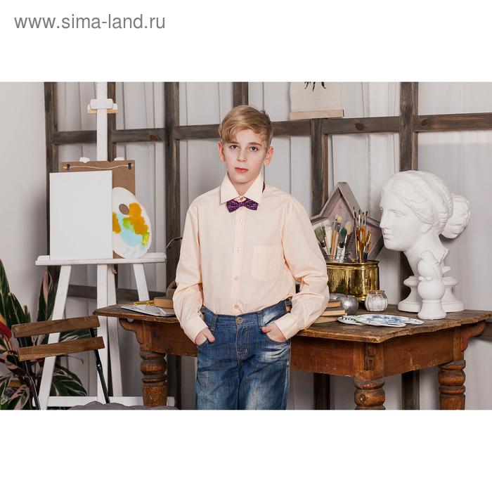 Сорочка для мальчика, рост 170-176 см (38), цвет персиковый 181В