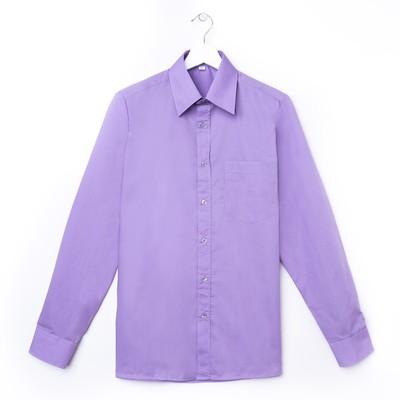 Сорочка для мальчика, рост 98-104 см (26), цвет сиреневый 181