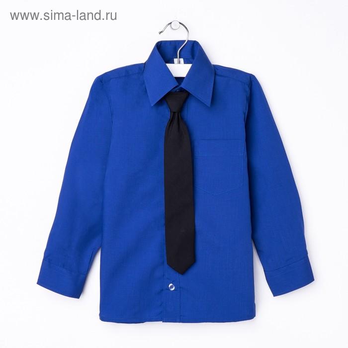 Сорочка для мальчика, нарядная с галстуком, рост 98-104 см (26), цвет васильковый  1181