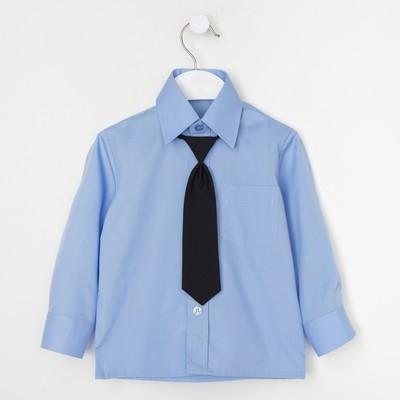 Сорочка для мальчика, нарядная с галстуком, рост 86 см (25), цвет тёмно-голубой  1181_М