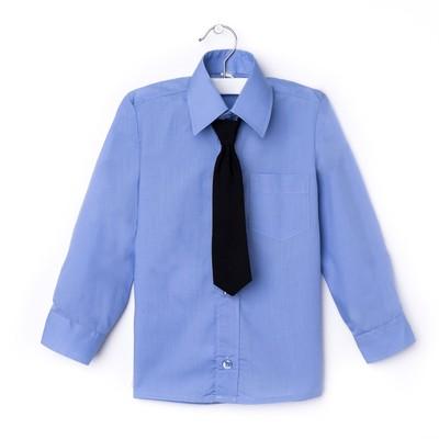 Сорочка для мальчика, нарядная с галстуком, рост 110-116 см (28), цвет тёмно-голубой   1181   192084