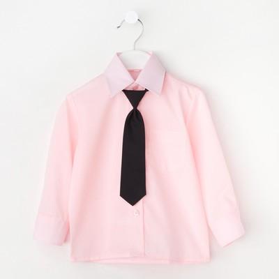 Сорочка для мальчика, нарядная с галстуком, рост 86 см (25), цвет светло-розовый  1181_М