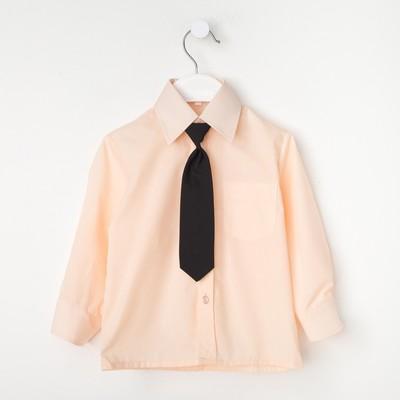 Сорочка для мальчика, нарядная с галстуком, рост 86 см (25), цвет персиковый 1181_М