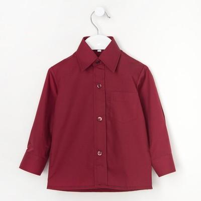 Сорочка для мальчика, рост 86 см (25), цвет бордо  181_М