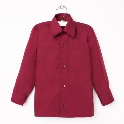 Сорочка для мальчика, рост 110-116 см (29), цвет бордо  181