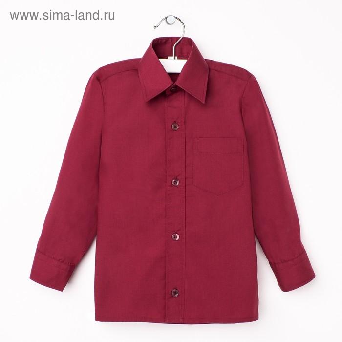 Сорочка для мальчика, рост 158-164 см (36), цвет бордо 181Б-1