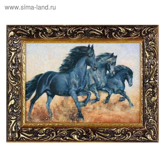 """Гобеленовая картина """"Чёрные кони"""""""