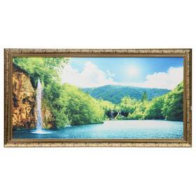 """Гобеленовая картина """"Красота водопада"""""""