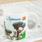"Кружка с сублимацией ""Воронеж"", 300 мл"